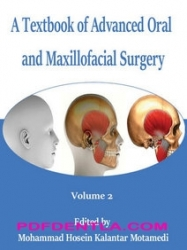 A Textbook of Advanced Oral and Maxillofacial Surgery. Volume 2 (pdf)