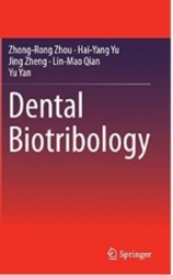 Dental Biotribology (pdf)
